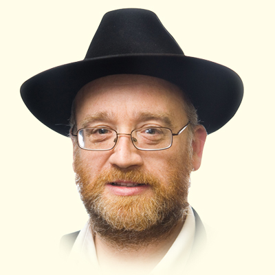 Rabbi Aryeh Shloime Weissbart